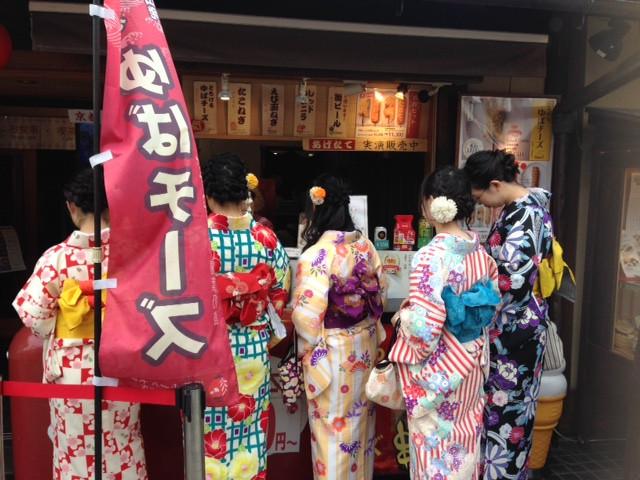 GIAPPONE: ARRIGATO JAPAN TOUR GRUPPO AGOSTO
