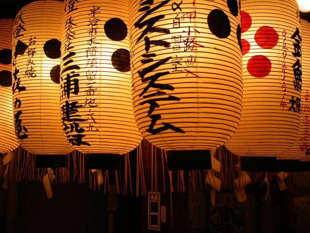 GIAPPONE: ARRIGATO JAPAN TOUR GRUPPO SETTEMBRE