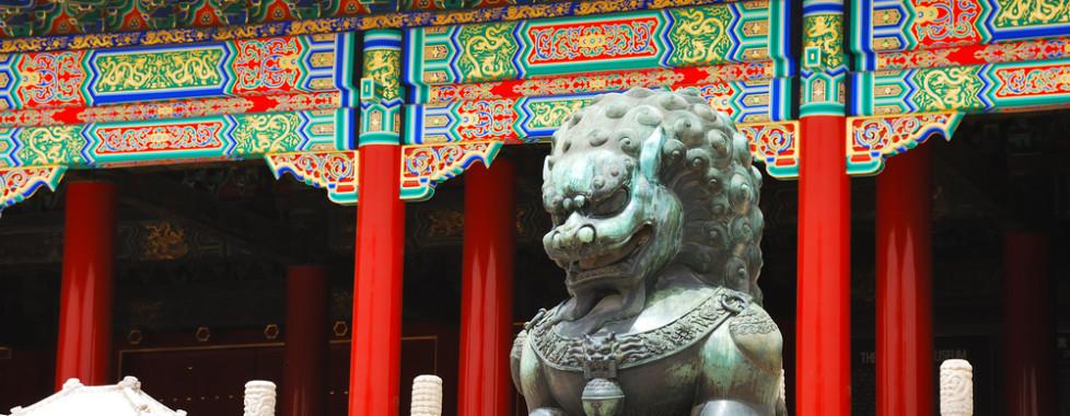 Pechino 2